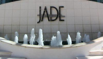 Квартира Jade Residences в жилом комплексе Флориды (США)
